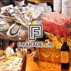 F.PARADE Life エフパレード ライフ 目黒