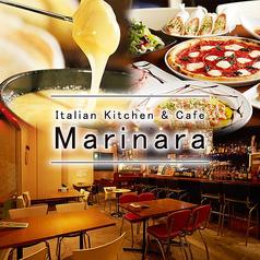 マリナーラ Marinara