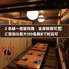 美食Dining ゆらり YURARI 松山二番町店