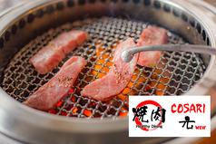 焼肉ヘルシーダイニング コサリウォン COSARI