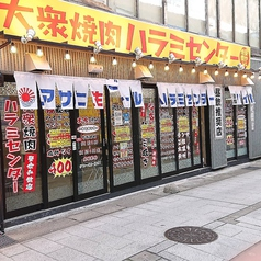 ABURI-DINING オアジ OAZY 総曲輪店