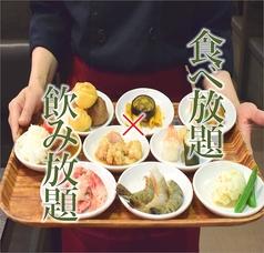 焼肉&グルメバイキングかたおか 松江店