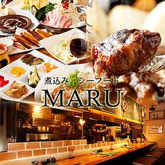 煮込み シーフード MARU まる 茂原店