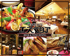 Dining Cafe エスペリア 神保町