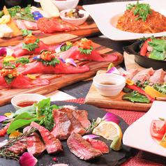 牛タン 鶏料理 とりタン 蒲田店