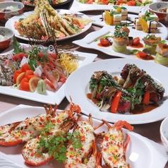 レストラン とまと 旭川