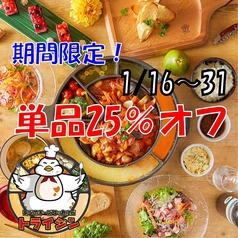 菜菜色 NANAIRO 鹿児島天文館通店
