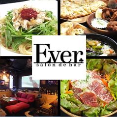 Ever 松山
