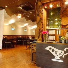 Curry Cafeteria SOGA