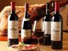 ワインとシャンパンの美酒に酔う