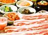人気の韓国料理を味わう
