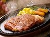 A4以上の上質なお肉が食べられるお店